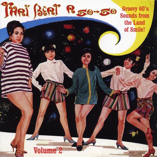 thai-beat002