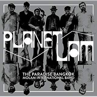 paradisebangkokmolaminternationalbandplanetlam