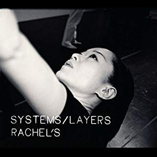 rachelssystems_layers