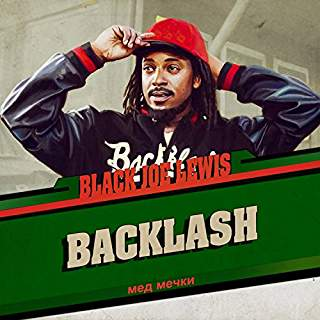 blackjoelewisblacklash