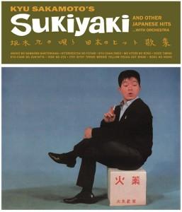 KyuSakamotoSukiyakiAndOtherJapaneseHits